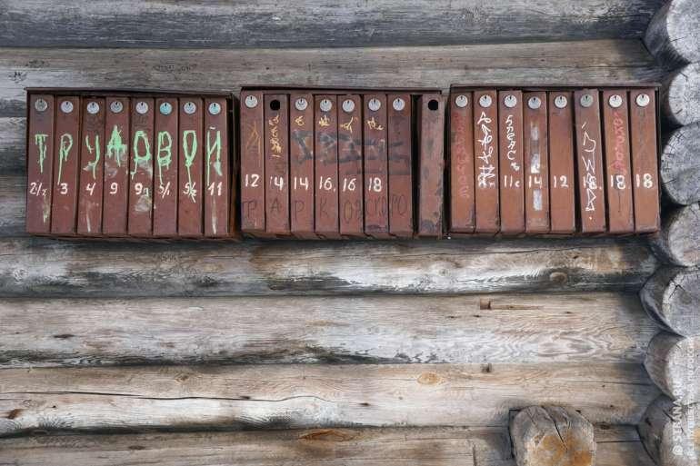 Юрьевец: зеркало русской глубинки Александр Роу,Андрей Тарковский,Юрьевец
