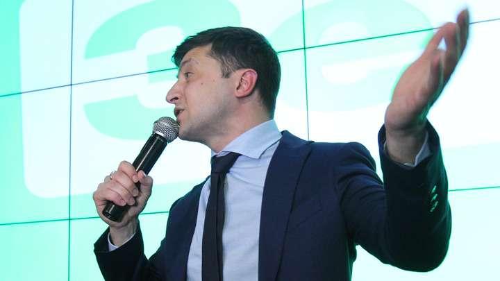 Последние новости Украины сегодня — 15 апреля 2019 украина