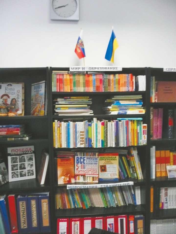 Первое, что бросилось по приезде в Россию, это грязь: Как нижегородская учительница стала директором школы в Португалии общество,Португалия,про жизнь,россияне,эмигранты