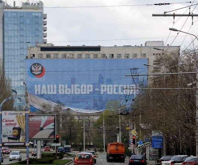 Последние новости Новороссии: Боевые Сводки ООС от Ополчения ДНР и ЛНР — 15 апреля 2019 украина