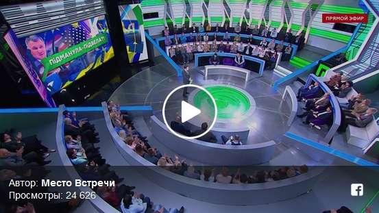 После фашистского приветствия в эфире НТВ началась потасовка новости,события,политика