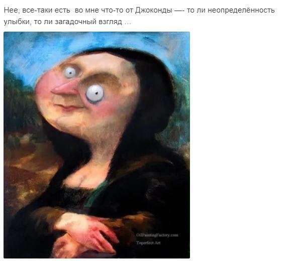 Если Вы встретили девушку: глаза - вишенки, грудь - персик, фигурка - грушечка.. Это - не любовь. Это - авитаминоз! Фрукты жрать надо анекдоты,демотиваторы,приколы,юмор