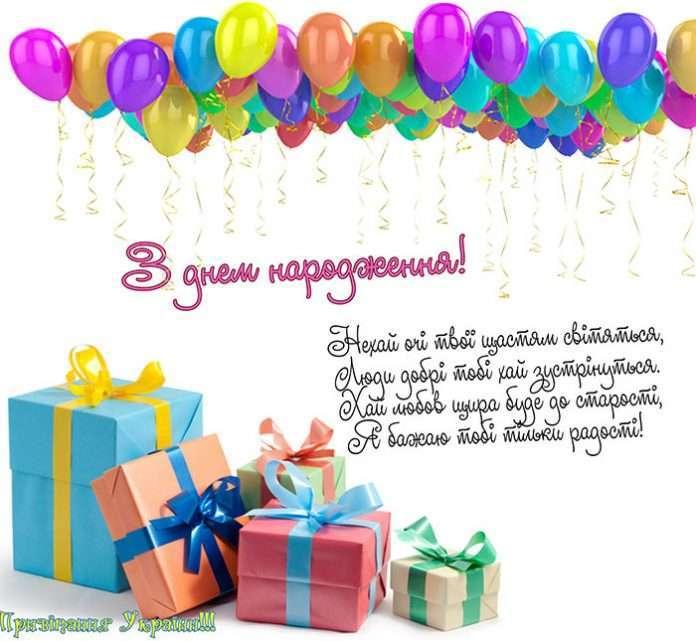 Открытки с днём рождения на французском 48