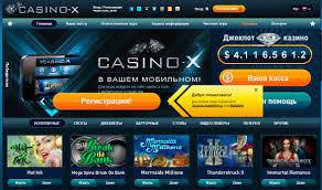 Картинки по запросу Особенности бонусной политики казино Casino X