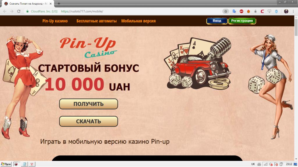онлайн мобильное казино Пинап ruslots777.com/mobile/