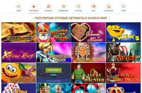 Казино онлайн Slotoking и выбор азартных игр