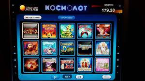 Космолот - кращі ігрові автомати на гроші і безкоштовно | Плюс Лото