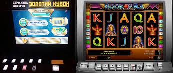 Лотерея Золотой кубок (Gold Cup): онлайн игровые автоматы ...