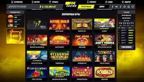 PM Casino вхід на офіційний сайт ⚡️ огляд ПМ казино, відгуки, бонуси, грати онлайн
