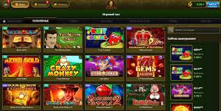 El Slots: онлайн казино Ель Слотс на гроші, реєстрація аккаунта