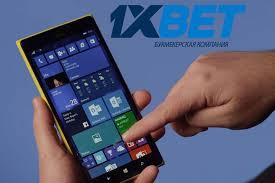 Как скачать 1xbet на Windows Phone